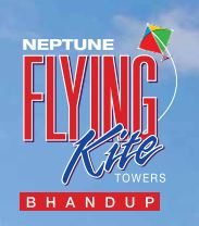 LOGO - Neptune Flying Kite