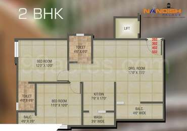 2 BHK Apartment in Nandish Palace