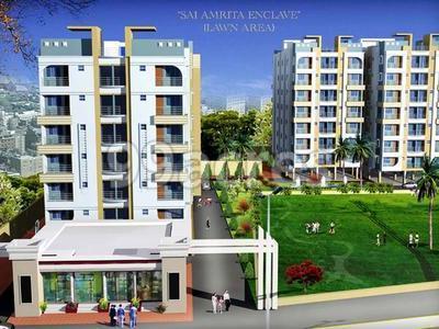 Aastik Group Aastik Sai Amrita Enclave Danapur, Patna