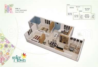 2 BHK Apartment in ABAD Spice Town