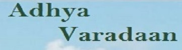 LOGO - Adhya Varadaan