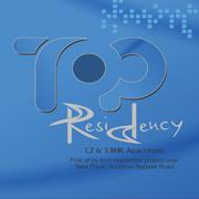 LOGO - Top Residency