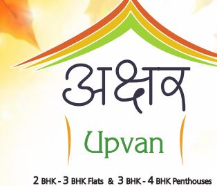 LOGO - Akshar Upvan