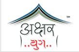 LOGO - Akshar Yug