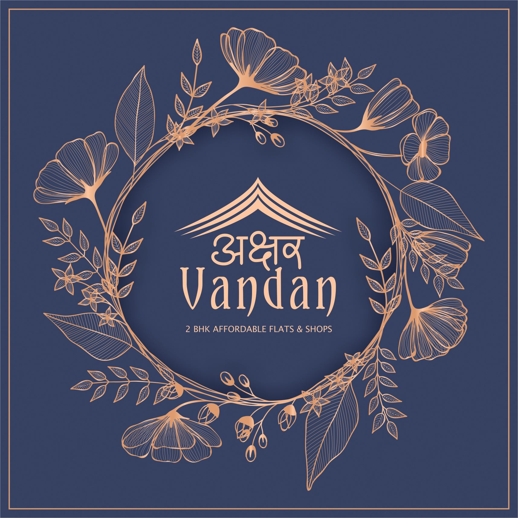 LOGO - Akshar Vandan