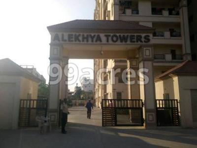 Alekhya Constructions Alekhya Towers Mytri Nagar, Hyderabad