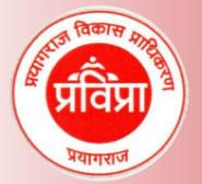 Prayagraj Development Authority
