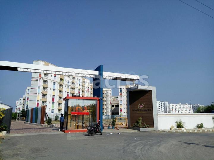 Amarprakash Temple waves Entrance
