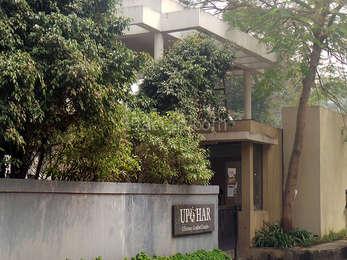 Ambuja Neotia Builders Ambuja Upohar Luxury Gold E M Bypass, Kolkata South