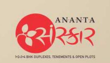 LOGO - Ananta Sanskar