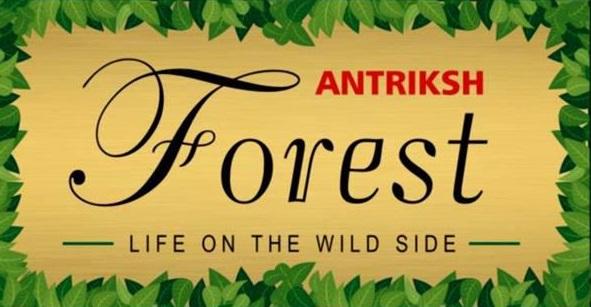 LOGO - Antriksh Forest