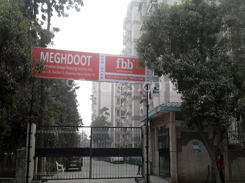 Antriksh Meghdoot Apartment Entrance