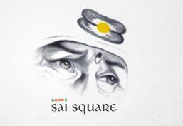 LOGO - Archit Sai Square