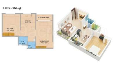 1 BHK Apartment in ARE Park Town