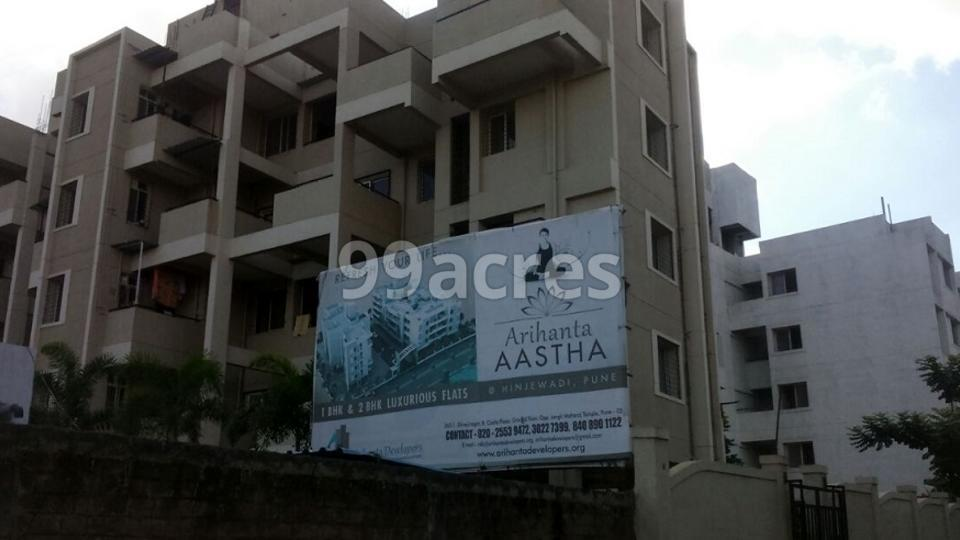 Arihanta Aastha Side Elevation