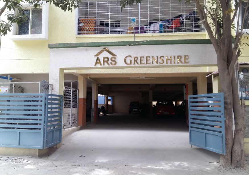 ARS Greenshire Entrance View