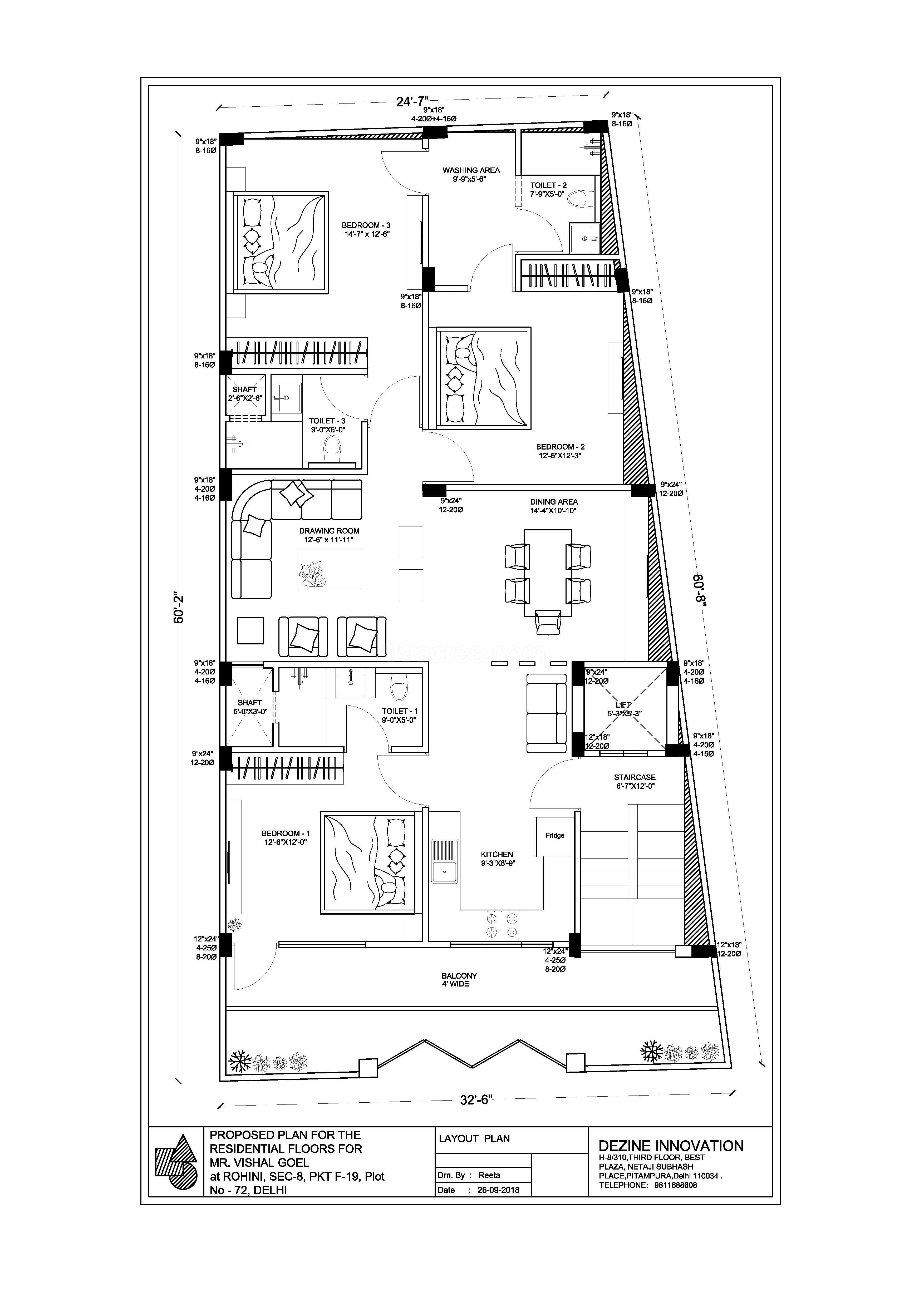 Artech Builder Floors Rohini Floor Plan