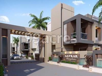 Avadh Association Avadh Aavkar Bungalows Atladra, Vadodara