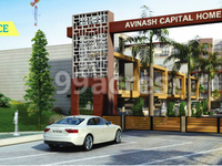 Avinash Developers Avinash Capital Homes 2 Saddu, Raipur