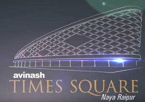 LOGO - Avinash Time Square
