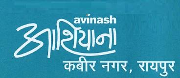 LOGO - Avinash Aashiyana