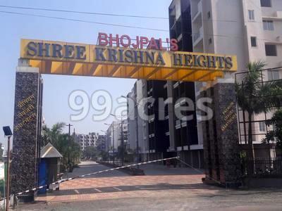 Bhojpal Group Bhojpal Shree Krishna Heights Katara Hills, Bhopal