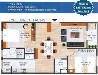 2 BHK Apartment in Acropolis Buildwell