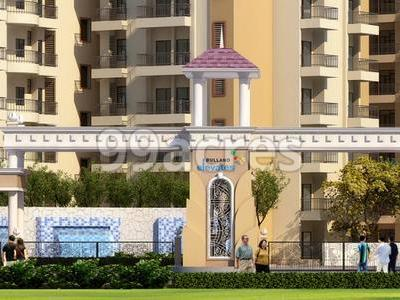 Bulland Group Bulland Elevates Sector-16 Gr Noida, Greater Noida