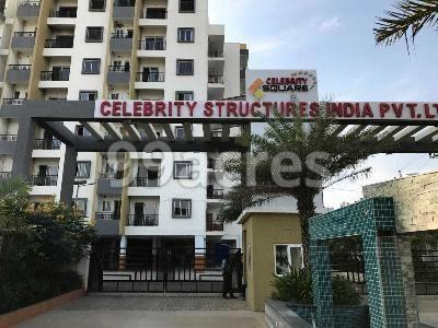 Celebrity Structures India Celebrity Square Sarjapur  Road, Bangalore East