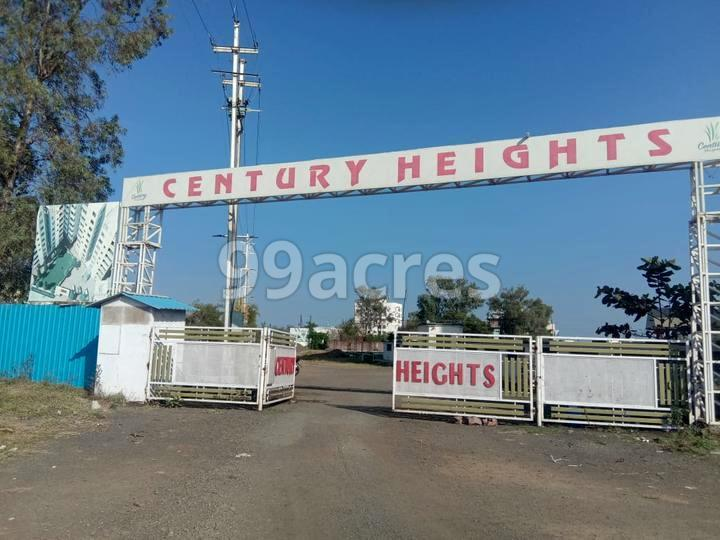 Century Heights Entrance