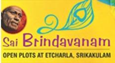 LOGO - Sai Brindavanam