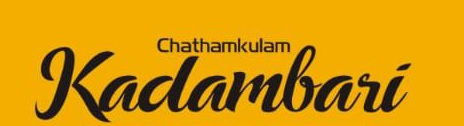 LOGO - Chathamkulam Kadambari