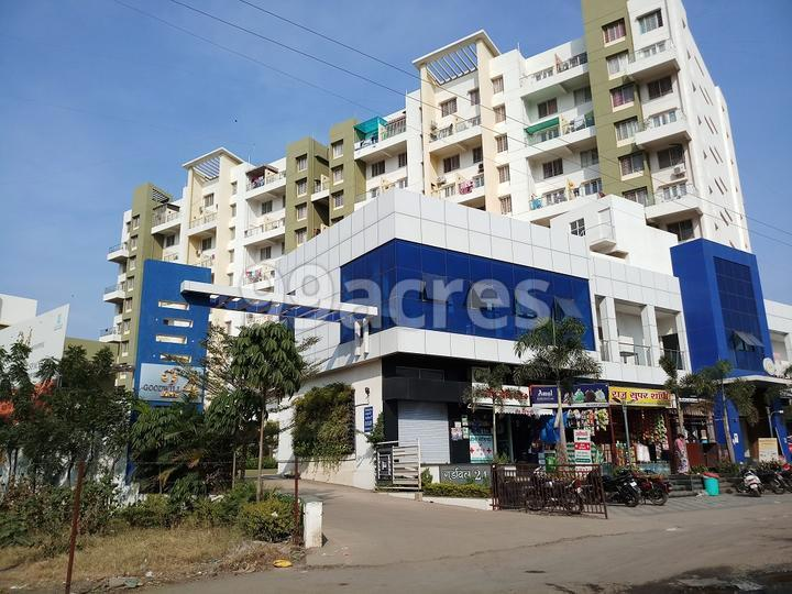 Choice Goodwill 24 Kutwal Colony, Pune | Price List