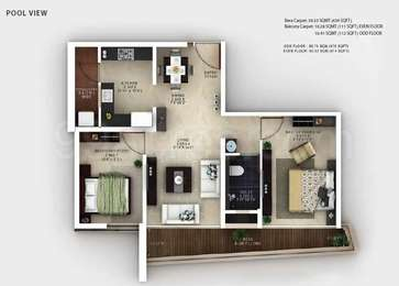 1 BHK Apartment in City Amanora Gateway Towers