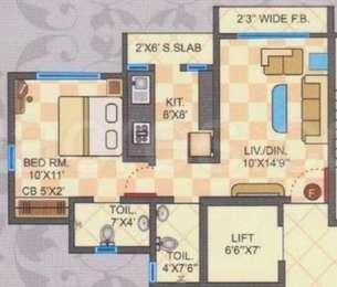 1 BHK Apartment in Cosmos Jewels