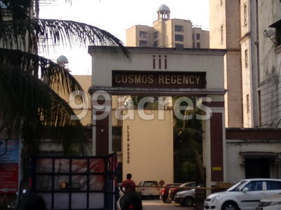 Cosmos Group Builders / Developers - Projects - Constructions