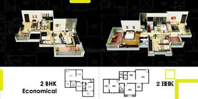 2 BHK Apartment in Creative Eclectica Homes