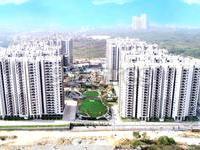 Cybercity Builders and Ashoka Developers Rainbow Vistas at Rock Garden Hi-Tech City, Hyderabad