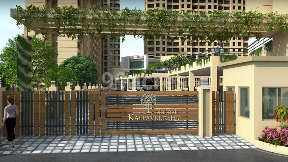 Mahavir Kalpavruksha Entrance