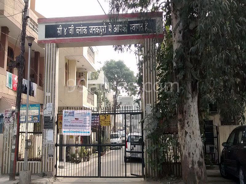 DDA Flat Janakpuri Entrance