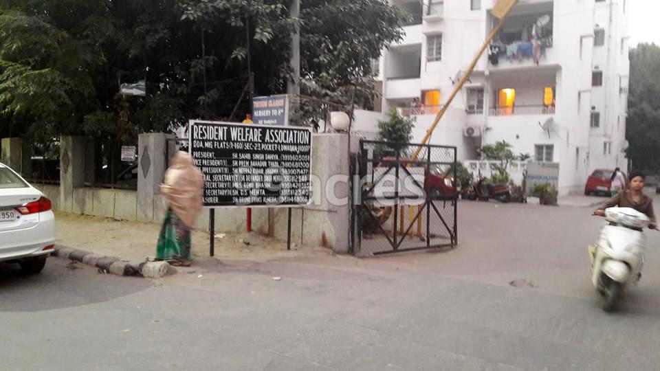 Dda flats sector 23 sector 23 dwarka delhi dwarka for Dda new project in delhi