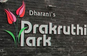 LOGO - Dharani Prakruthi Park