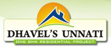 LOGO - Dhavel Unnati