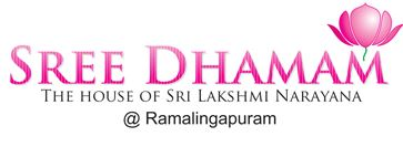 LOGO - Divya Manjeera Sree Dhamam