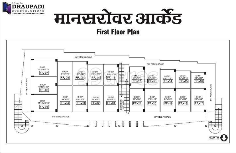 Draupadi Mansarover Arcade First Floor Plan