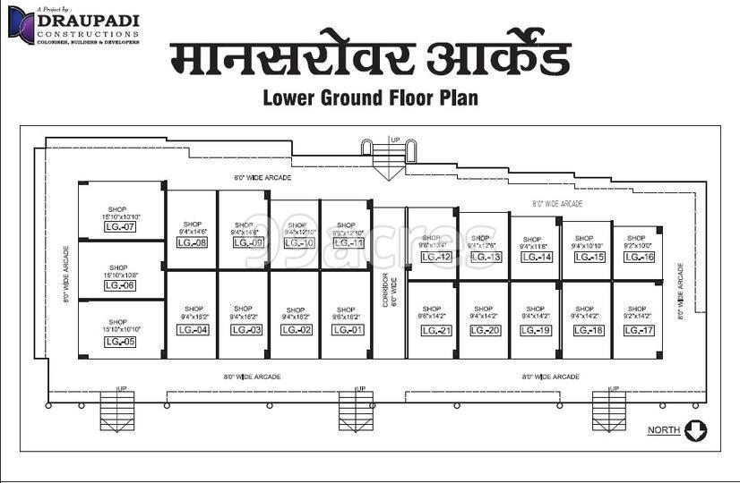 Draupadi Mansarover Arcade Lower Ground Floor Plan