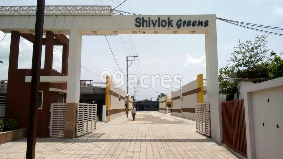 Draupadi Shivlok Greens Entrance