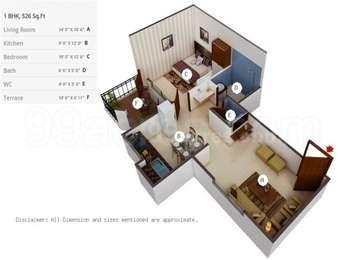 Dreams Aakruti - 1BHK+1T(13), Super Area: 526 sq ft, Apartment
