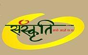 LOGO - Earthcon Sanskriti