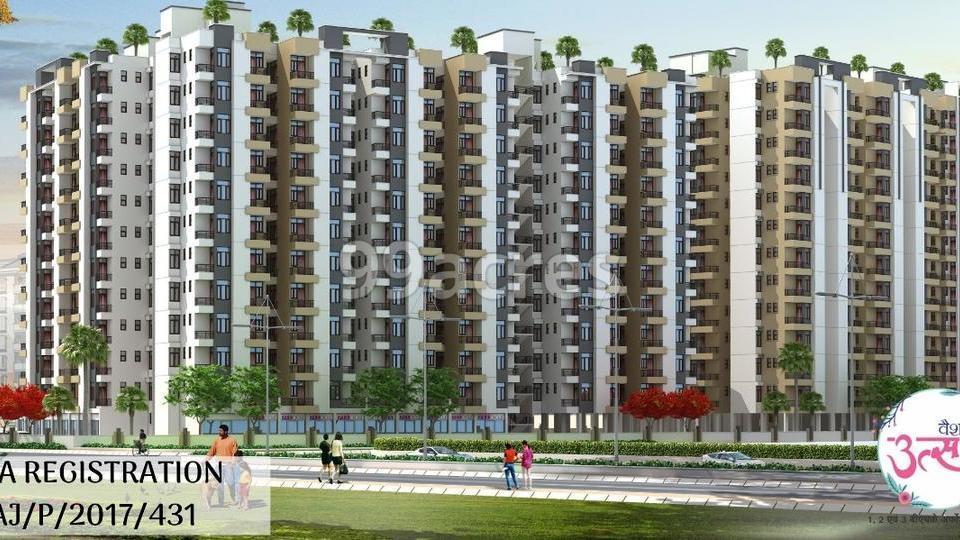 Elegant Vaishali Utsav Elevation